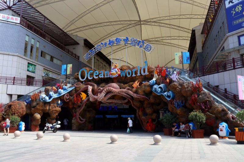 临沂海洋世界主题公园地址位于兰山区双岭路与滨河路交汇临沂书圣